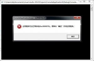 OpenCV Oxc000007b